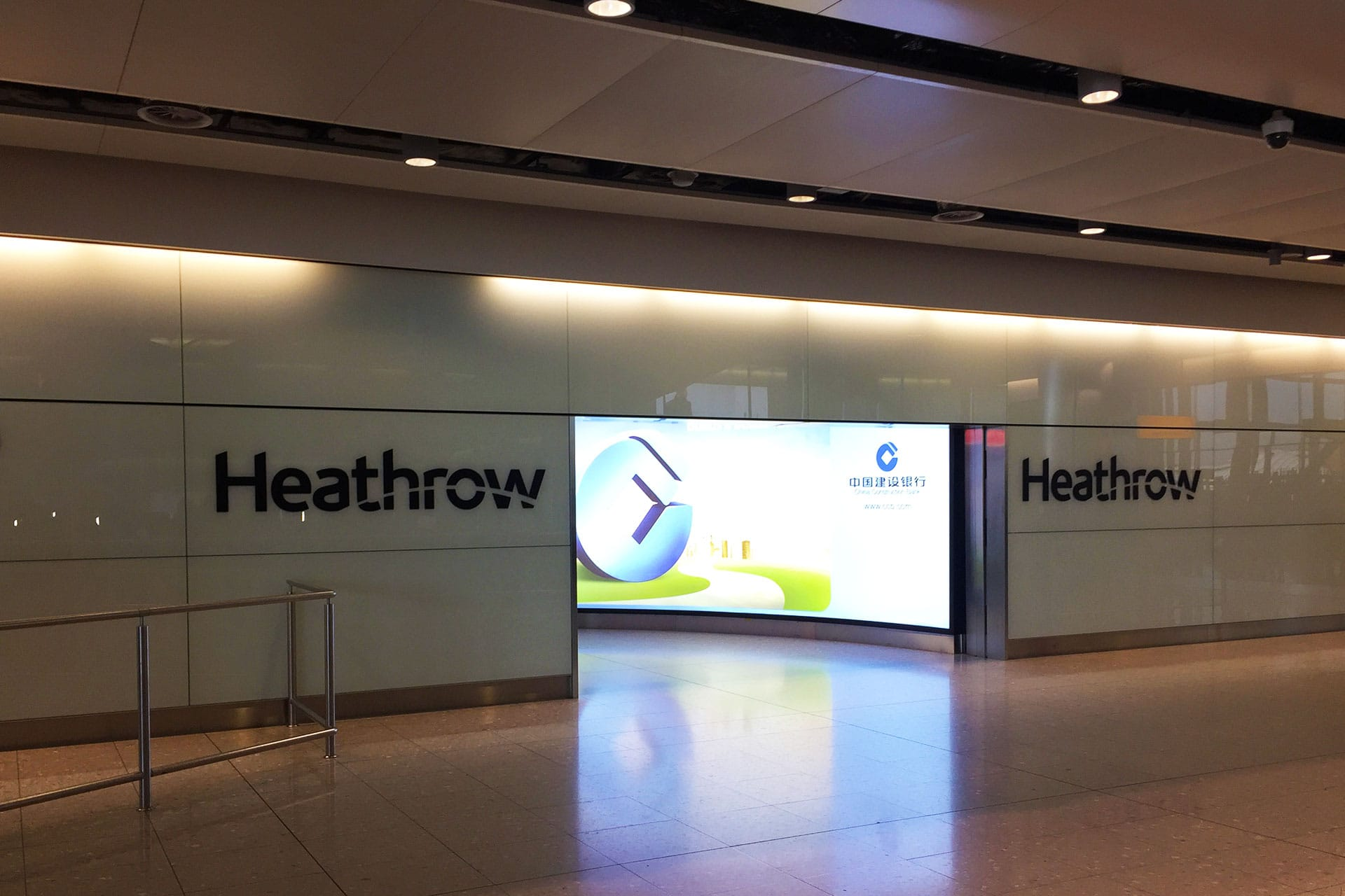 Heathrow Airport UK London